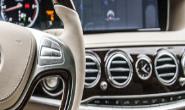 汽車電子行業